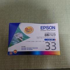 """Thumbnail of """"14個セット  EPSON インクカートリッジ8色パック  期限切れ"""""""