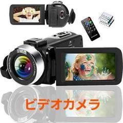 "Thumbnail of ""ビデオカメラ 2.7KYouTubeカメラ ユーチューブカメラ ハンディーカメラ"""
