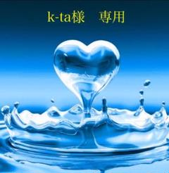 "Thumbnail of ""K18喜平アンクレット 16面トリプルカット 最上級カット ❗️約25cm メンズ"""
