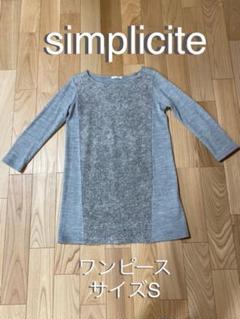 "Thumbnail of ""シンプリシテェ ワンピース"""
