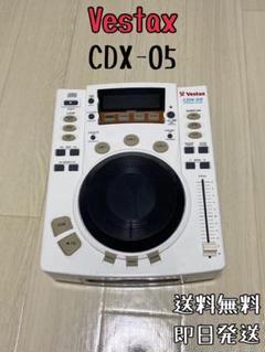 """Thumbnail of """"Vestax  CDX-05 美品 CDJ DJ"""""""
