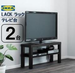 "Thumbnail of ""2台 イケア IKEA LACK ラック テレビ台, ブラック【新品】"""