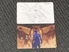 """Thumbnail of """"機動戦士ガンダム 閃光のハサウェイ ムビチケ2枚セット"""""""
