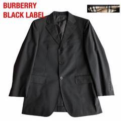 """Thumbnail of """"バーバリーブラックレーベルのテーラードジャケット 黒スーツ"""""""