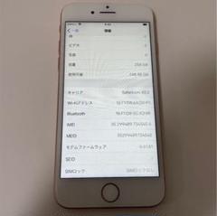 """Thumbnail of """"■SIMフリーiPhone8  256GB ゴールド 判定◯ 残債なし■"""""""