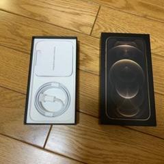 "Thumbnail of ""iPhone 12pro 箱"""