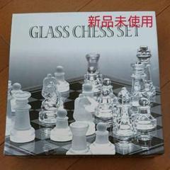 """Thumbnail of """"ガラスのチェス 新品 未使用"""""""