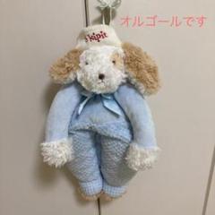 "Thumbnail of ""わんちゃんのオルゴール"""