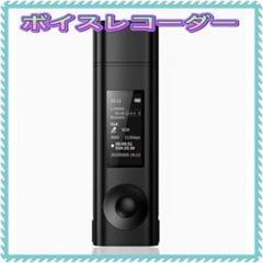 "Thumbnail of ""ボイスレコーダー USB ICレコーダー 新品未使用 送料無料"""