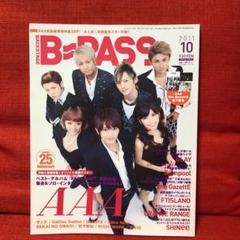 "Thumbnail of ""B-PASS  2011  10月号"""