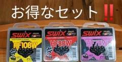 "Thumbnail of ""SWIX  HF10BW、HF8BW、HF7BW"""