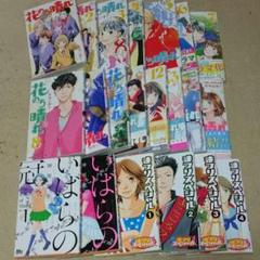 """Thumbnail of """"神尾葉子 21冊セット"""""""