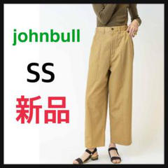 """Thumbnail of """"⭐新品⭐ Johnbull ジョンブル パンツ ベージュ SS ワイド チノ"""""""