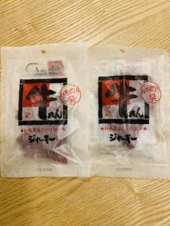 """Thumbnail of """"牛タンビーフジャーキー 25g×2袋"""""""