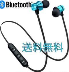 """Thumbnail of """"Bluetoothマグネットイヤホンメタリックブルー"""""""