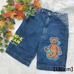 "Thumbnail of ""MINI-K ハーフパンツ【130cm】"""