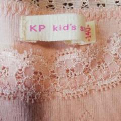 "Thumbnail of ""KP kid's stuff 綿カットソー140七分袖 薄ピンク"""