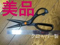 "Thumbnail of ""クローバー 裁縫ハサミ"""