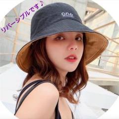 "Thumbnail of ""リバーシブル 帽子 UVカット ハット 紫外線対策 春 夏 人気"""