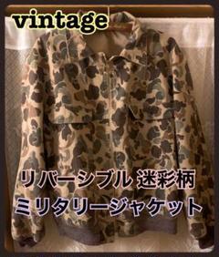 "Thumbnail of ""★vintage!リバーシブル カモフラージュ柄ミリタリージャケット★"""