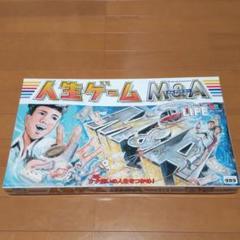 "Thumbnail of ""人生ゲーム M&A ボードゲーム"""