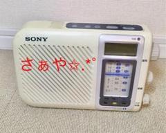 "Thumbnail of ""Sony ICF-S75V"""