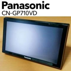 "Thumbnail of ""Panasonic カーナビ ★ CN-GP710VD"""
