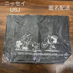 """Thumbnail of """"ニッセイ スヌーピー トートバッグ 横型 非売品"""""""