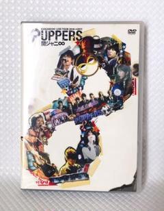 "Thumbnail of ""【通常盤DVD】関ジャニ∞『8UPPERS 2010→2011』   d1112"""