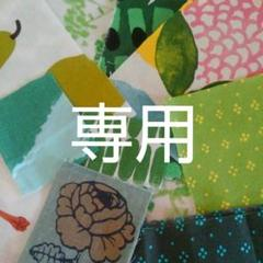 "Thumbnail of ""マリメッコ生地 マリメッコハギレ マリメッコ 北欧生地"""