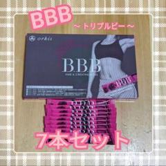 """Thumbnail of """"orkis オルキス BBB トリプルビー AYAトレ サプリ お試し 7包"""""""