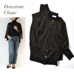 "Thumbnail of ""Deuxieme Classe GALAXY CARDIGAN アンサンブル"""