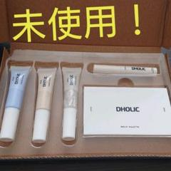 """Thumbnail of """"DHOLIC 今っぽカラーコスメ5点セット  JELLY 3月号付録"""""""
