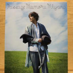 """Thumbnail of """"Passage 宮野真守  CD+DVD"""""""