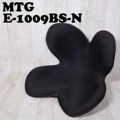 "Thumbnail of ""MTG ボディメイクシートスタイル E-1009BS-N 骨盤サポートチェア"""