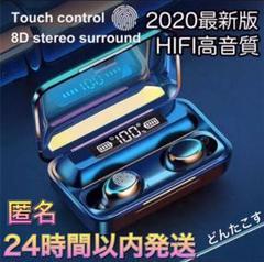"""Thumbnail of """"ワイヤレスイヤホン Bluetoothイヤフォン モバイルバッテリー3500mA"""""""