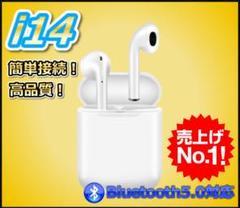 """Thumbnail of """"i14 ワイヤレスイヤホン iphone対応"""""""