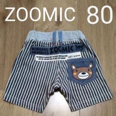 """Thumbnail of """"ZOOMIC パンツ 半ズボン 80㎝"""""""