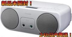 "Thumbnail of ""【新品】東芝 CDラジオ シンプルコンパクト TY-C150"""