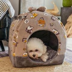 """Thumbnail of """"ドーム型 ペットハウス ねこハウス 猫 犬 ペットクッション マット猫小屋犬t"""""""