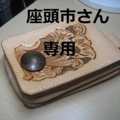 """Thumbnail of """"本牛革総手縫い/バイカーズメディスンバック(カービング仕様)"""""""