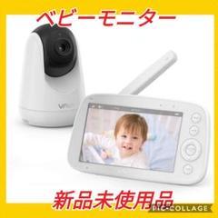 "Thumbnail of ""ベビーモニター 監視カメラ 防犯カメラ 双方通話"""