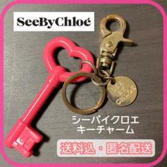 "Thumbnail of ""SEE BY CHLOE シーバイクロエ キーチャーム ピンク"""