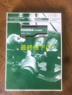"Thumbnail of ""GM グリーンマックス 東急6000系 6102編成 7両 品番30716"""