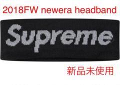 "Thumbnail of ""supreme 2018FW newera headband black"""