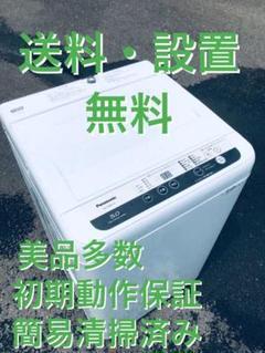 "Thumbnail of ""♦️EJ261番Panasonic全自動洗濯機 【2018年製】"""