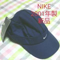 """Thumbnail of """"NIKE ナイキ キャップ サンバイザー 2001年製 新品"""""""