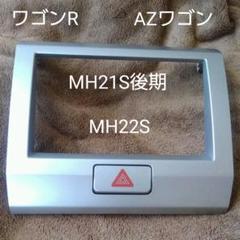 "Thumbnail of ""シガー電源✴️普通車登録ETC✴️2022年12月以降も使えます"""