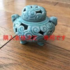 "Thumbnail of ""高麗青磁 香呂"""