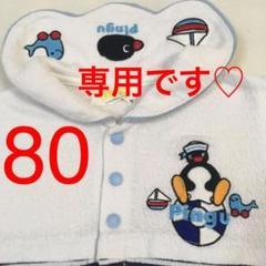 """Thumbnail of """"ピングー セーラーカラー  ロンパース  80"""""""